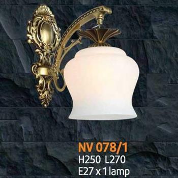 Đèn vách E27 x 1 lamp, L270 x H250 NV 078/1