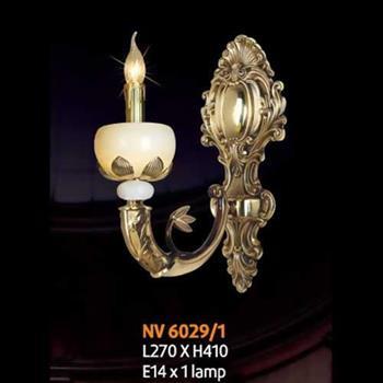 Đèn vách đồng L270 x H410, E14 x 1 lamp NV 6029/1