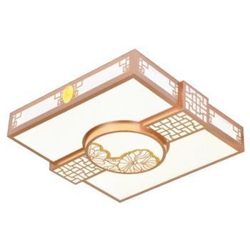 Đèn Ốp Trần Gỗ Ø500*H120, Led 80W, 3 chế độ ánh sáng OTG 20