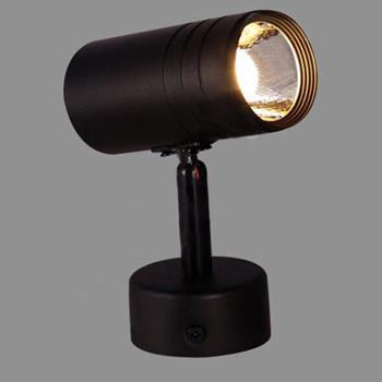 Đèn chiếu điểm Led 10W - Ø50 - Vỏ Đen PT-96B