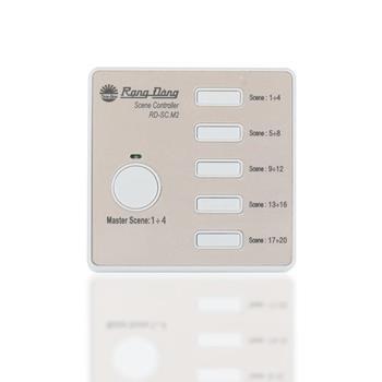 Bộ điều khiển cảnh (Pin) Model: RD-SC.M2 RD-SC.M2