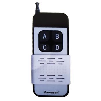 Remote điều khiển từ xa 4 nút có nắp che RM4B