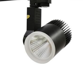 Đèn rọi ray cao cấp 20W, vỏ đen RRCC20D