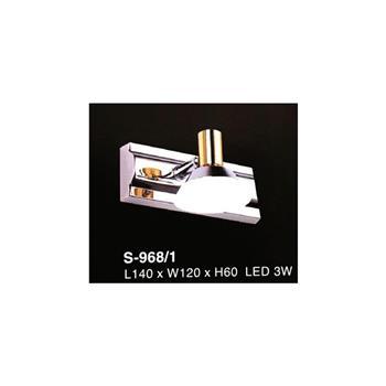 Đèn soi tranh S-968/1 S-968/1