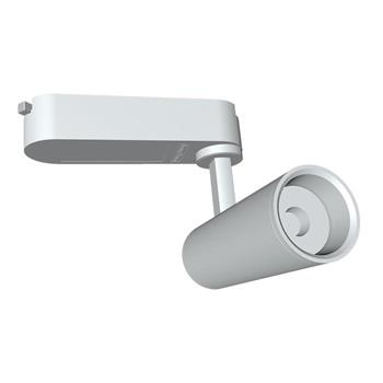 Đèn LED Tracklight 20W TRL05 20W