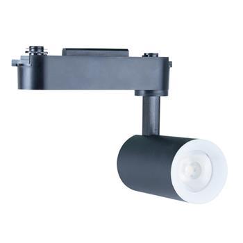 Đèn LED Tracklight 15W TRL05 15W