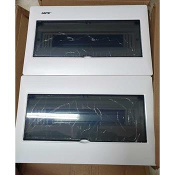 Tủ điện MPE Series TS 25-32 cực TS-32