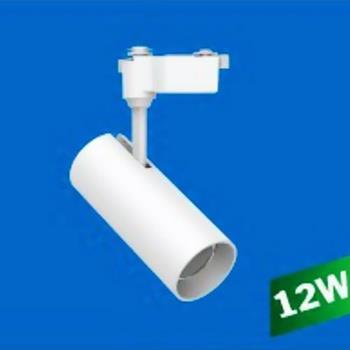Đèn Led chiếu điểm Seri TSL2 (Led Track Spotlight MPE) 12W TSL2-12