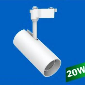 Đèn Led chiếu điểm Seri TSL2 (Led Track Spotlight MPE) 20W TSL2-20