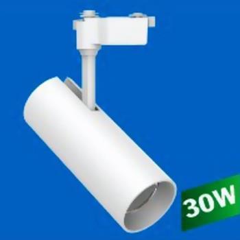 Đèn Led chiếu điểm Seri TSL2 (Led Track Spotlight MPE) 30W TSL2-30