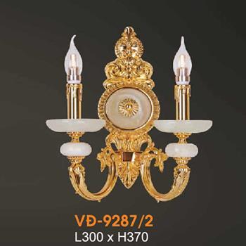 Đèn vách đồng Verona L300xH370 VĐ-9287/2