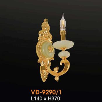 Đèn vách đồng Verona L140xH370 VĐ-9290/1