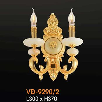 Đèn vách đồng Verona L300xH370 VĐ-9290/2