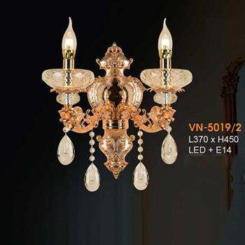 Đèn vách nến chao đá ngọc Verona L370xH450, LED + E14 VN-5019/2